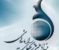 بازی های ایرانی به قلب اروپا رسیدند